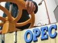 План ОПЕК по захвату контроля над глобальной нефтяной индустрией