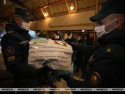 Узбекистан прислал в Беларусь самолет с масками и защитными средствами