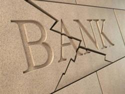 Грядет ли «Судный день» финансового капитала?