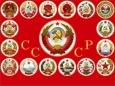 Возрождается ли СССР «верхами» РФ?