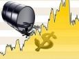 Что станет новой валютой?