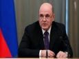 Коронаварус заменил в России премьер-министра