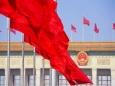 Китайская экономика набирает обороты