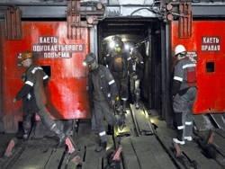 Шахтеры вернут Киеву Донбасс?