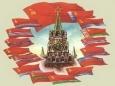 Итальянские ученые разоблачают ложь о Советском Союзе