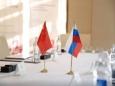 История китайско-российских отношений – скользкая тропа