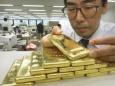 Банки Китая ограничивают клиентам доступ к торговле золотом
