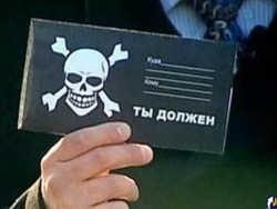 Власть разрешила россиянам бесплатно становиться банкротами
