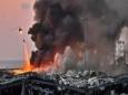 Научный взгляд: Особенности взрыва в Бейруте