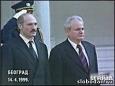 Почему Сербия предала Александра Лукашенко?