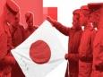 День Победы СССР и Китай над японскими агрессорами
