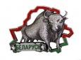 Республика Беларусь в процессе глобализации