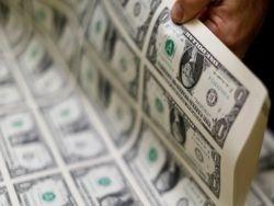 Китай намерен продать 20 процентов облигаций Минфина США