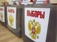 Пейзаж после выборов в РФ: тишина безразличия или зловещее затишье перед бурей?