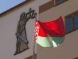 Беларусь сравнялась по человеческому капиталу с США
