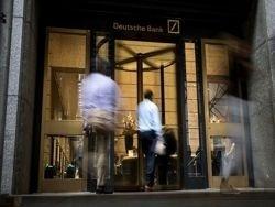 Deutsche Bank принимает пармезан в качестве обеспечения по кредиту
