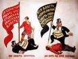 Первой фазы развития коммунизма нигде в мире ещё не было