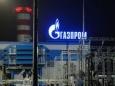«Газпром» решил занять валюту и отдать неизвестно когда