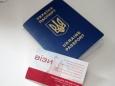 Темпы миграции украинцев на запад не снижаются