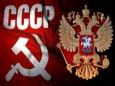 Какова цикличность политической системы СССР - РФ?