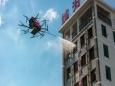Китайцы придумали летающую пожарную машину