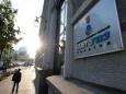 Эра дешевого газа для украинцев закончилась