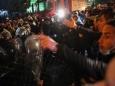 В Грузии против демонстрантов применили водометы