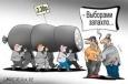 Видео. Россия занимает 1 место в мире по сокращению населения...