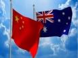 Китай объявил Австралии торговую войну