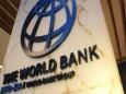Всемирный банк нацелен ввергнуть мир в великую перезагрузку