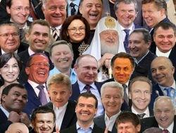 Неизбежное, коего боятся «верхи» РФ, грядет вскоре и неотвратимо!