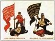 Как организовать Советскую власть? (Часть пятая)