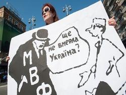 МВФ отказал Украине в чрезвычайной помощи