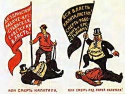 Либо социальная революция, либо смерть — иного человеку уже не дано