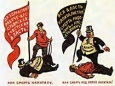 Как организовать Советскую власть? (Часть десятая)