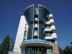 Москва наращивает усилия по евразийской интеграции