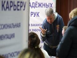 """Россию накрывает собственная """"Великая депрессия"""""""