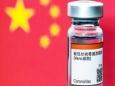 Украина заинтересовалась китайской вакциной от ковида