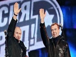 Планы «верхов» для народа РФ — в небытие, если не из огня, да в полымя?