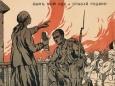 Основные фронты и цели глобальной гражданской войны