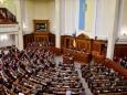 Верховная Рада выступила за легализацию на Украине марихуаны