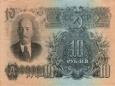 Как убивали советские деньги