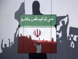 Ближний Восток готов взорваться: Иран уже почти с ядерной бомбой