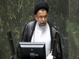 Тегеран готовит США ядерное цунами