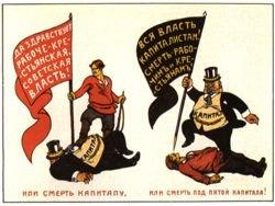 О материальной готовности начала перехода к первой фазе коммунизма