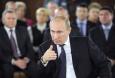 """В.Путин – """"президент"""" коррумпированной олигархии!"""
