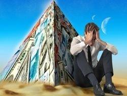 В Минске приселки работу финансовой пирамиды