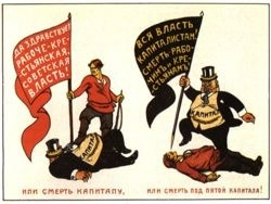 Существует ли коммунизм как категория?
