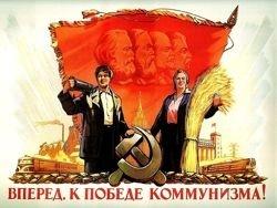 Передовые нации мiра уже в коммунизме?