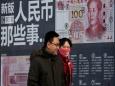 Доллар непопулярен, евро слабеет — мы стоим на пороге эры юаня